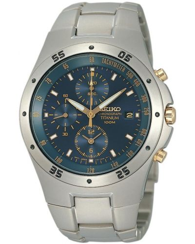 Mens Seiko Gents Chronograph SND449P1 Watch
