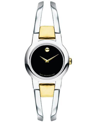 Womens Movado Amorosa 604760 Watch
