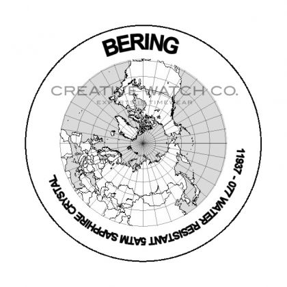 Bering watch case back - repairs servicing